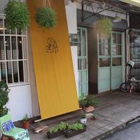 台中市美食 餐廳 飲料、甜品 飲料、甜品其他 旅行喫茶店 照片