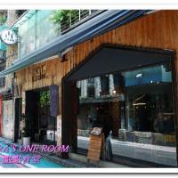 台北市美食 餐廳 異國料理 多國料理 DOT dot 點點食堂 照片