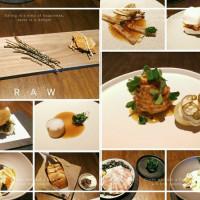 台北市美食 餐廳 異國料理 多國料理 RAW 照片