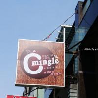 台南市美食 餐廳 飲料、甜品 飲料、甜品其他 米果創意果汁 C'mingle 照片