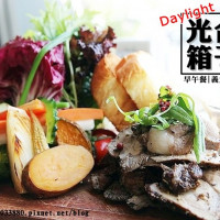 台南市美食 餐廳 異國料理 多國料理 Daylight光合箱子 (台南店) 照片
