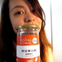 台南市美食 餐廳 零食特產 零食特產 御松田奇亞黑白籽 照片