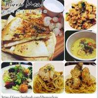 新北市美食 餐廳 異國料理 義式料理 Flora Meal 照片