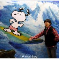 Shirley Huang在走進花生漫畫: Snoopy 65週年巡迴特展台北場 pic_id=1294821