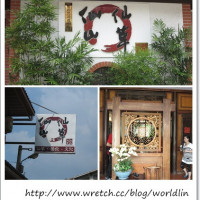 苗栗縣休閒旅遊 景點 觀光商圈市集 獅潭仙草 照片