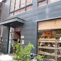 新竹縣休閒旅遊 景點 觀光工廠 篁城竹簾 照片