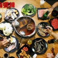 台南市美食 餐廳 火鍋 台南美食-麻辣到您的肺 饗麻饗辣 319 吃到飽 照片