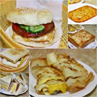 高雄市美食 餐廳 中式料理 中式早餐、宵夜 味芳珍咖啡牛奶 照片