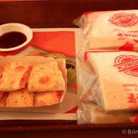 高雄市美食 餐廳 速食 早餐速食店 燒肉咬蛋(辛亥店) 照片