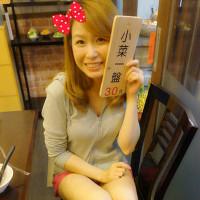 台中市美食 餐廳 中式料理 小吃 來客多加賀 照片