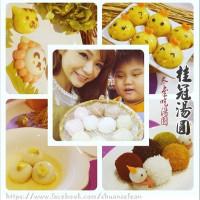 台北市美食 餐廳 烘焙 烘焙其他 窩廚房 照片