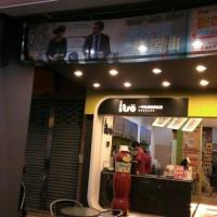高雄市美食 餐廳 飲料、甜品 飲料專賣店 一手私藏世界紅茶 (高雄富國店) 照片