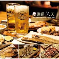 台中市美食 餐廳 餐廳燒烤 燒肉 備長乂天日本燒肉定食專賣店 照片