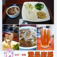 台中市美食 餐廳 異國料理 異國料理其他 澄品廚房 照片