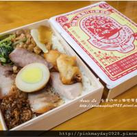 台東縣美食 餐廳 中式料理 全美行池上便當 照片