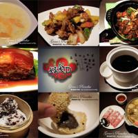 桃園市美食 餐廳 中式料理 粵菜、港式飲茶 好食D 港式飲茶 照片