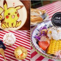 台南市美食 餐廳 咖啡、茶 咖啡館 性格せいかく 照片