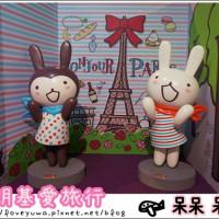 台北市休閒旅遊 景點 展覽館 阿朗基 愛旅行 照片