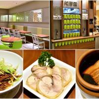 台北市美食 餐廳 中式料理 江浙菜 麗緻天香樓 微風松高天香樓mini 照片