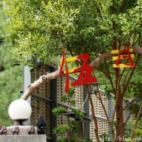 台中市美食 餐廳 中式料理 中式料理其他 伍月天休閒景觀餐廳 照片