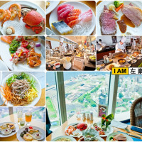高雄市美食 餐廳 異國料理 異國料理其他 85大樓君鴻國際酒店 百匯栢麗自助餐廳 照片