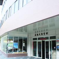 台中市休閒旅遊 住宿 旅社賓館 好望角大飯店 照片