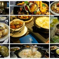 台北市美食 餐廳 中式料理 湘菜 一陣湘食家 照片