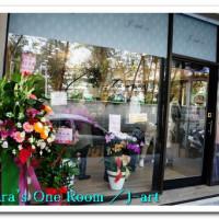 新北市休閒旅遊 運動休閒 SPA養生館 J-art沙龍 照片