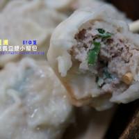 新北市美食 餐廳 中式料理 小吃 信義豆漿 照片