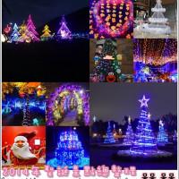 台北市休閒旅遊 景點 景點其他 2014公館聖誕季 照片