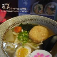 嘉義市美食 餐廳 異國料理 日式料理 山崎お食事処 照片