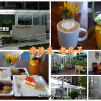 台北市美食 餐廳 異國料理 Miracle X House 照片
