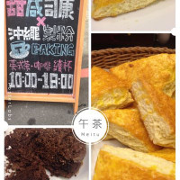 台中市美食 餐廳 咖啡、茶 咖啡館 棆墩司康 照片