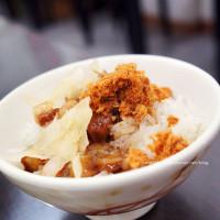台中市美食 餐廳 中式料理 小吃 芳台南米糕 照片