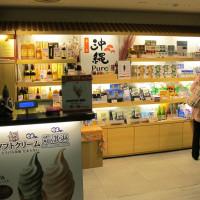 台北市美食 餐廳 零食特產 零食特產 沖繩PURE生活美食館 照片