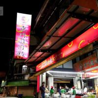 嘉義市美食 餐廳 中式料理 東門雞肉飯 照片