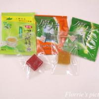 Florrie在Qsweet精品甜點 pic_id=1904575