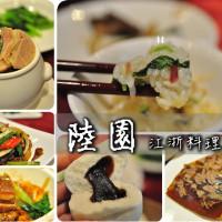 台中市美食 餐廳 中式料理 江浙菜 江浙陸園會館 照片