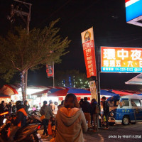 台中市休閒旅遊 購物娛樂 購物娛樂其他 環中觀光夜市 照片