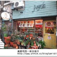 新竹市美食 餐廳 咖啡、茶 咖啡館 安琪拉魔法屋 照片