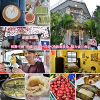 桃園市美食 餐廳 異國料理 異國料理其他 阿美米干 照片