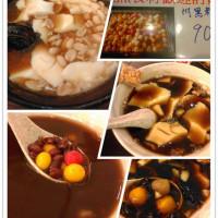 新北市美食 餐廳 飲料、甜品 剉冰、豆花 政寶仙草豆花 照片