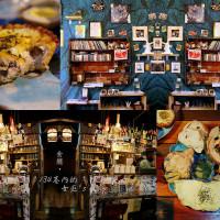 台南市美食 餐廳 飲料、甜品 飲料、甜品其他 134巷內的女巫 照片