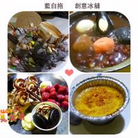 桃園市美食 餐廳 飲料、甜品 剉冰、豆花 藍白拖 創意冰舖 照片