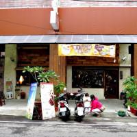 高雄市美食 餐廳 異國料理 異國料理其他 田木良品 活の手作幸福小舖 照片