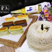 台中市美食 餐廳 烘焙 蛋糕西點 咕咕霍夫 照片