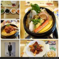 彰化縣美食 餐廳 異國料理 韓式料理 漢城韓國料理 照片