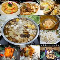 桃園市美食 餐廳 火鍋 薑母鴨 台灣番鴨牧場 照片