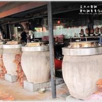 台南市美食 餐廳 中式料理 中式料理其他 府城山寨雞 台南安平甕缸雞景觀餐廳 照片
