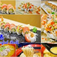 台北市美食 餐廳 異國料理 美式料理 樂卷Colorful Roll 照片